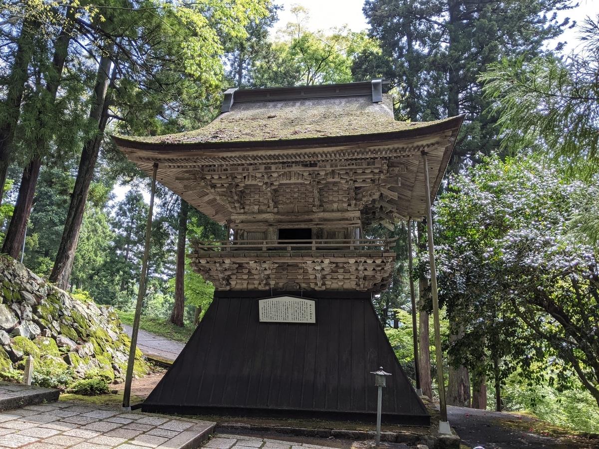 f:id:nanbo-takayama:20210623145238j:plain