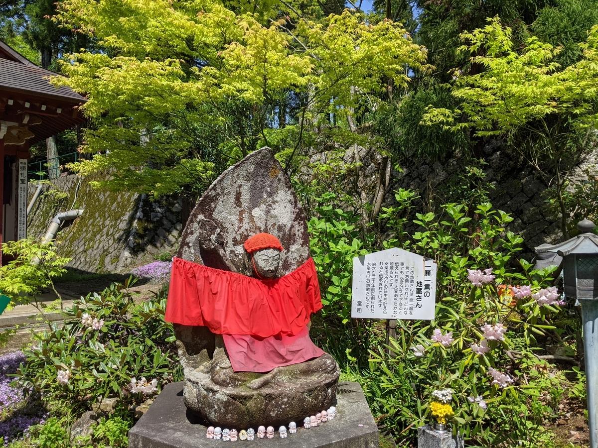 f:id:nanbo-takayama:20210623150411j:plain