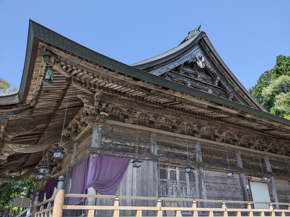 f:id:nanbo-takayama:20210623150933j:plain