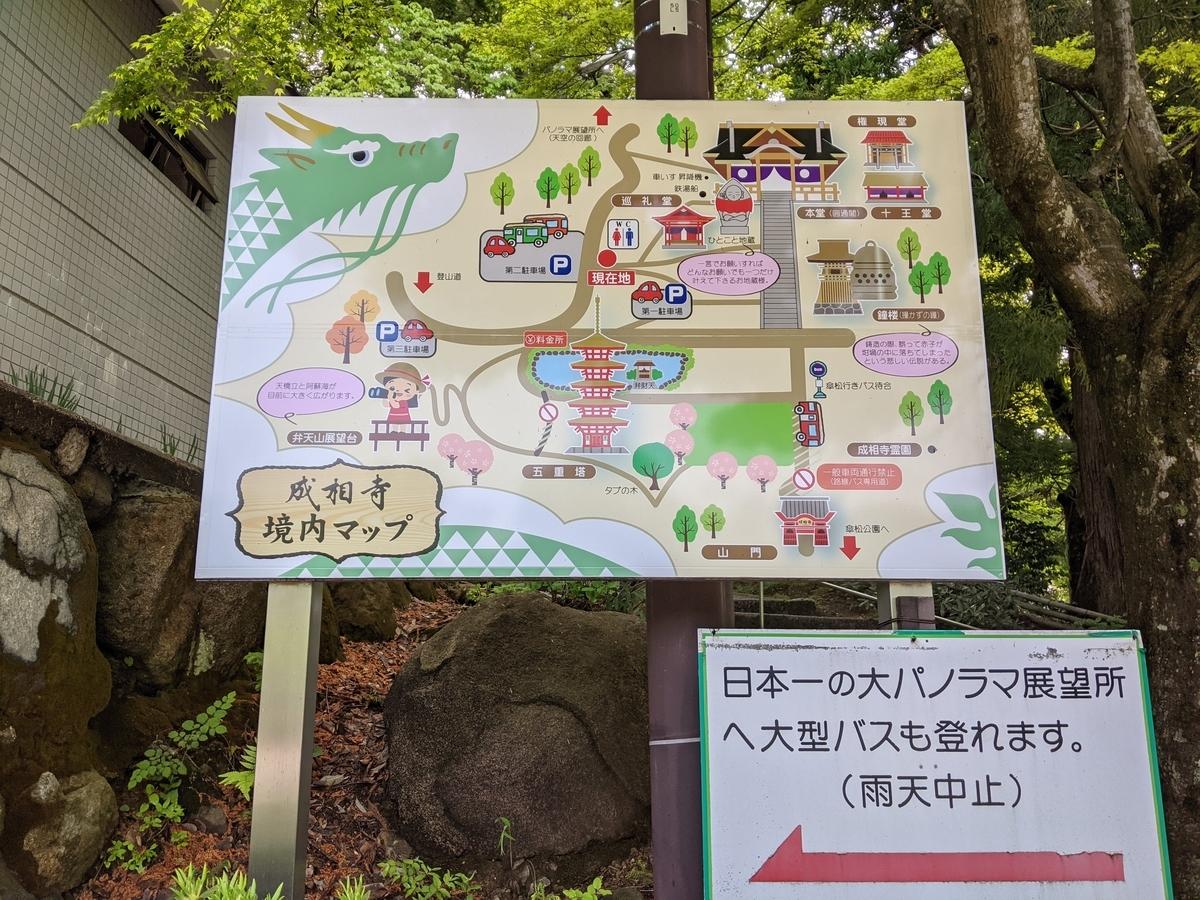 f:id:nanbo-takayama:20210623164731j:plain