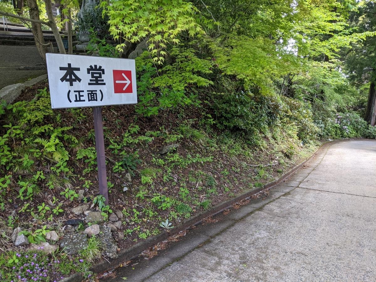 f:id:nanbo-takayama:20210623165204j:plain