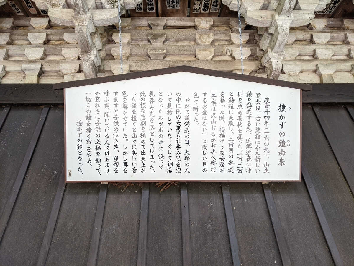 f:id:nanbo-takayama:20210623165408j:plain