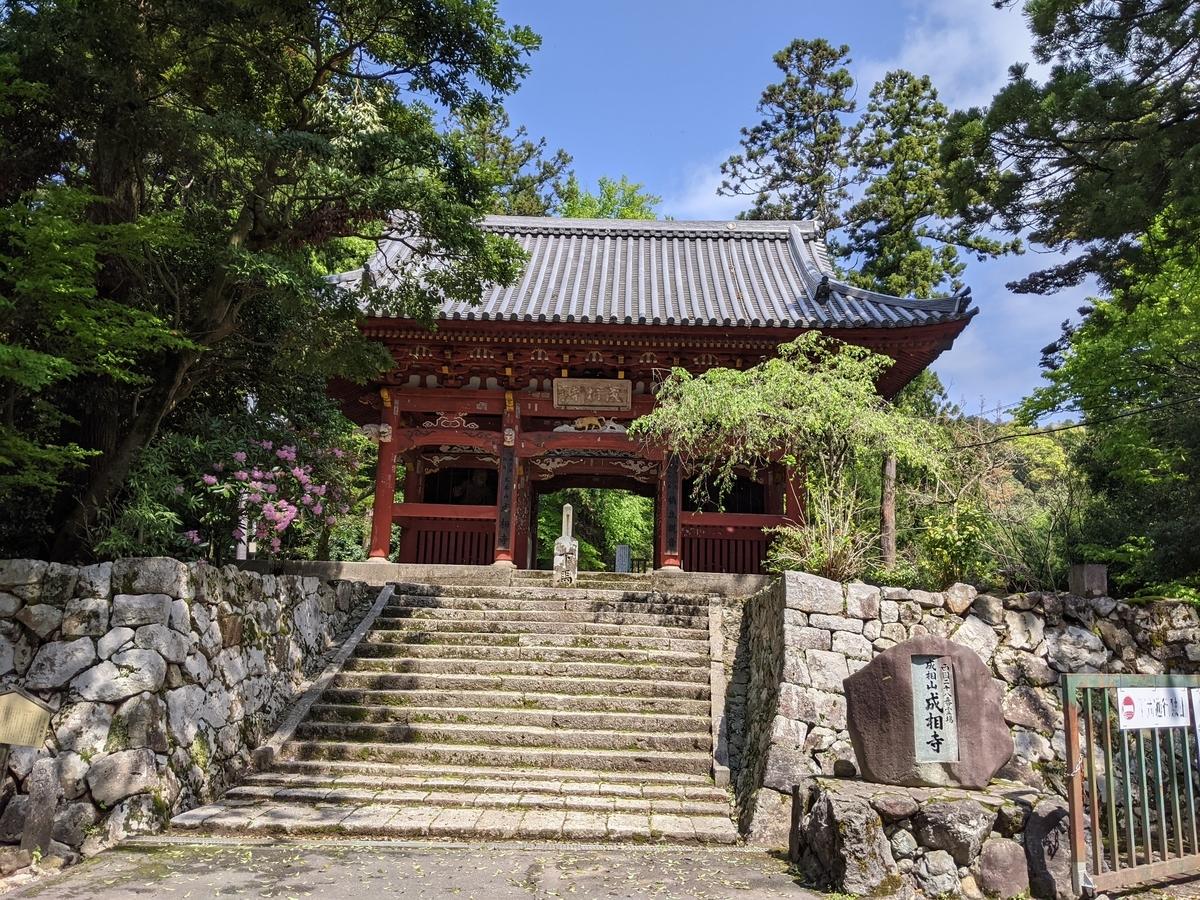 f:id:nanbo-takayama:20210623170907j:plain