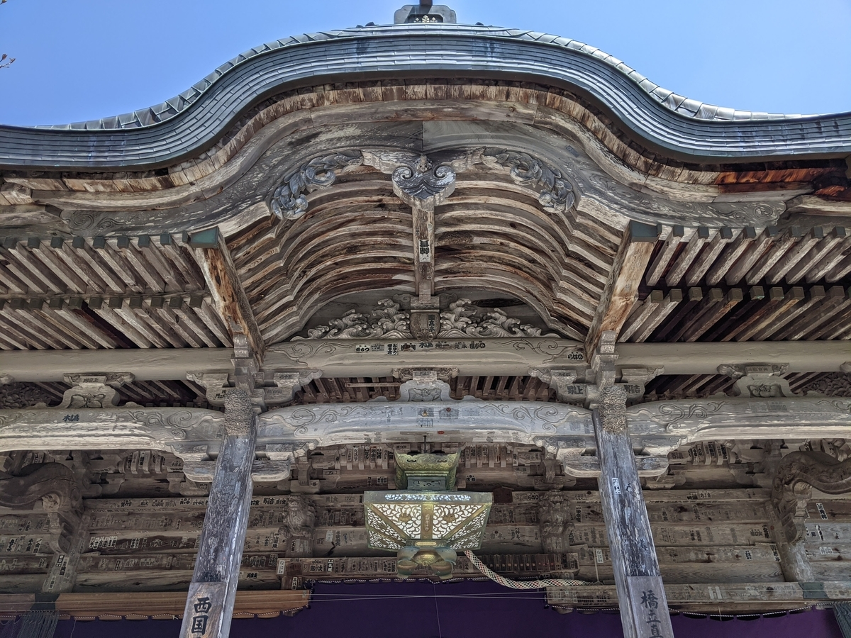 f:id:nanbo-takayama:20210623201824j:plain