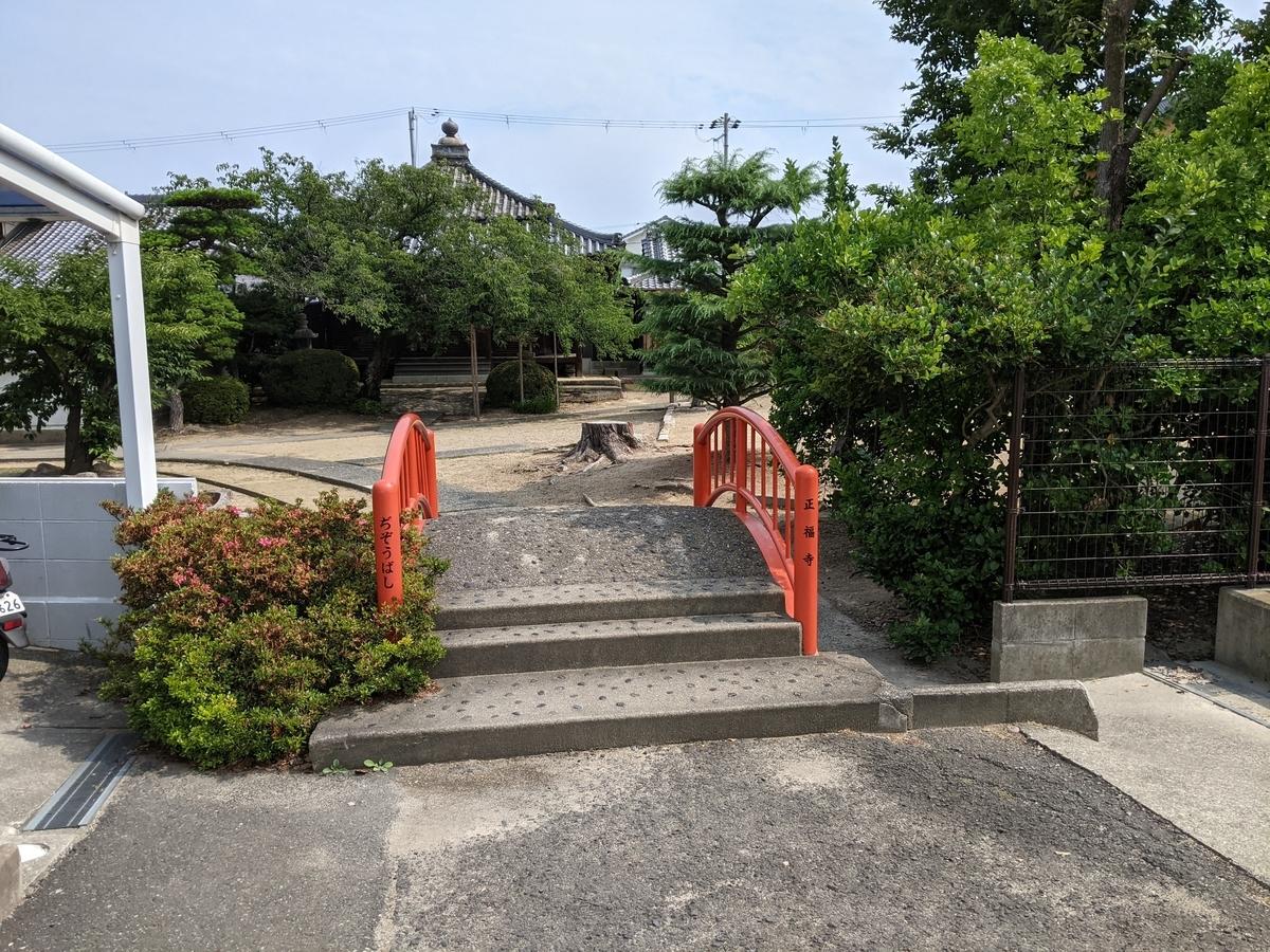 f:id:nanbo-takayama:20210626125707j:plain