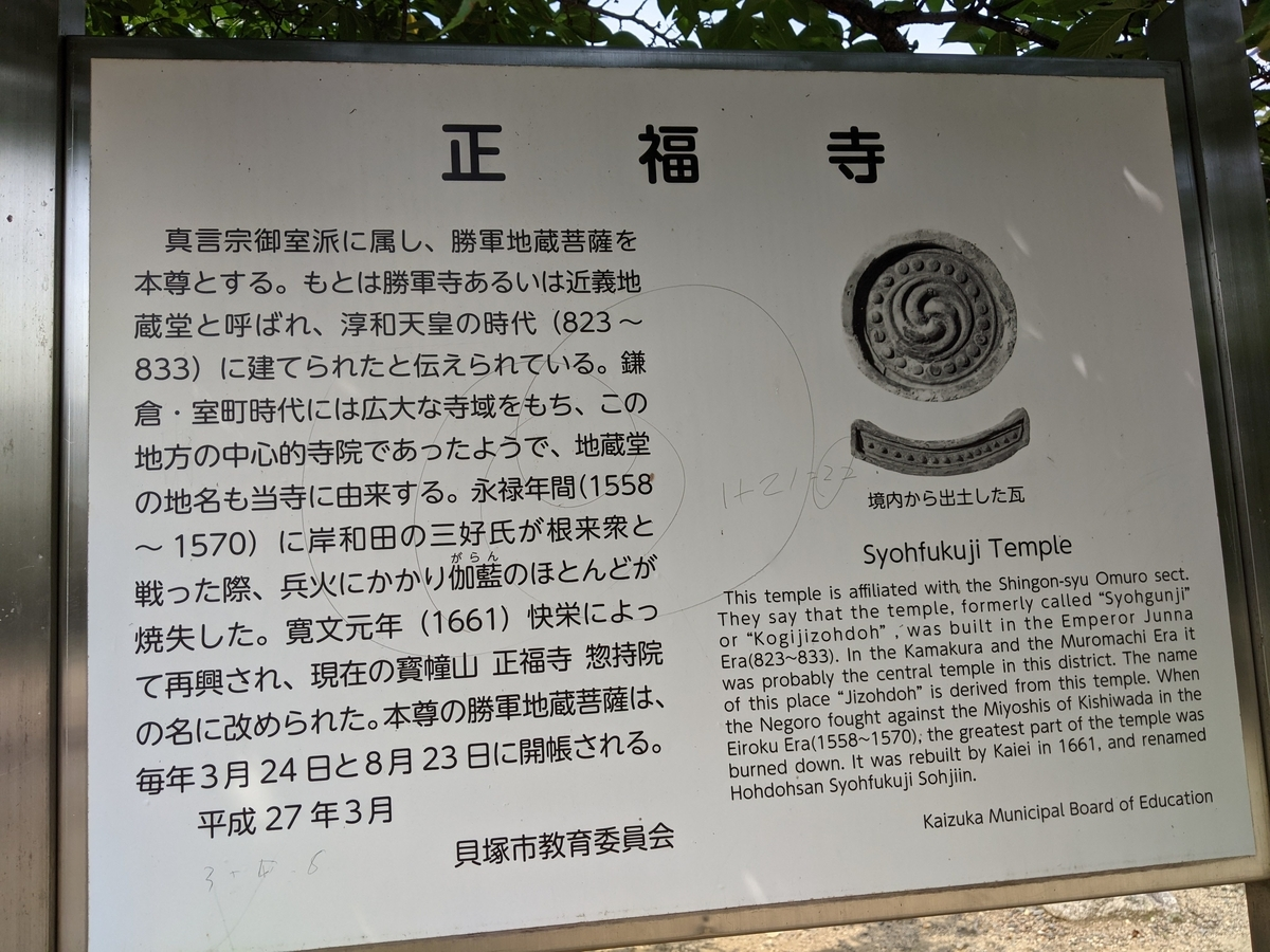 f:id:nanbo-takayama:20210626130349j:plain