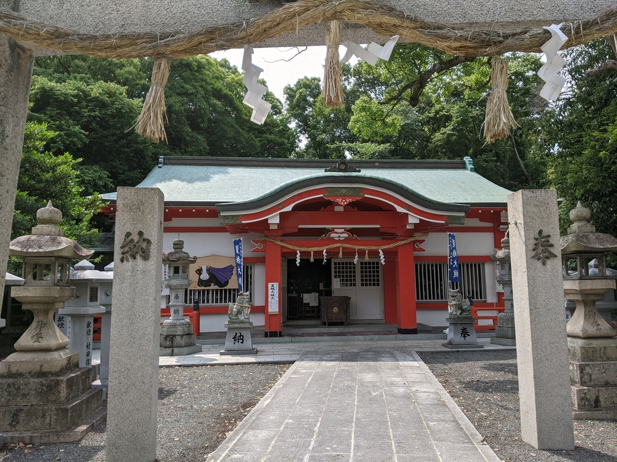 f:id:nanbo-takayama:20210626130830j:plain