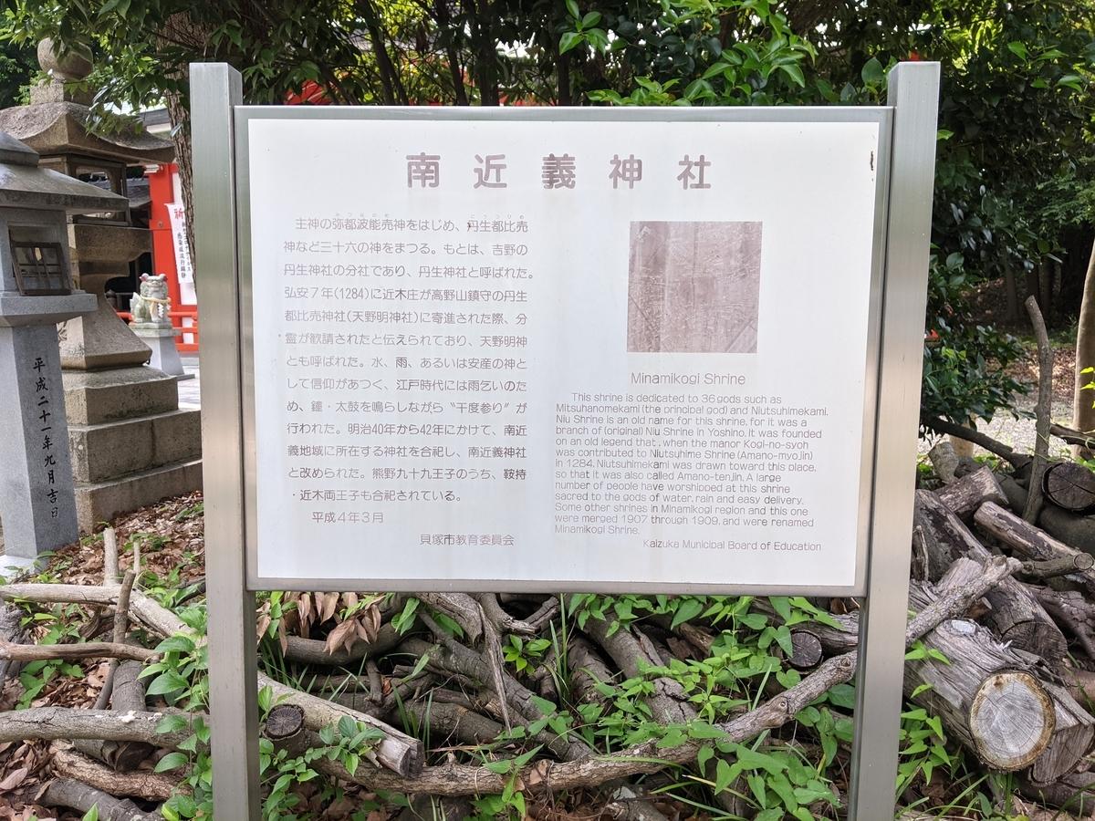 f:id:nanbo-takayama:20210626131004j:plain