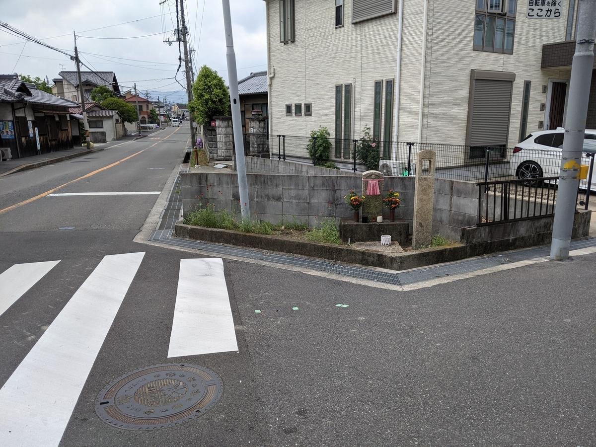 f:id:nanbo-takayama:20210626132158j:plain