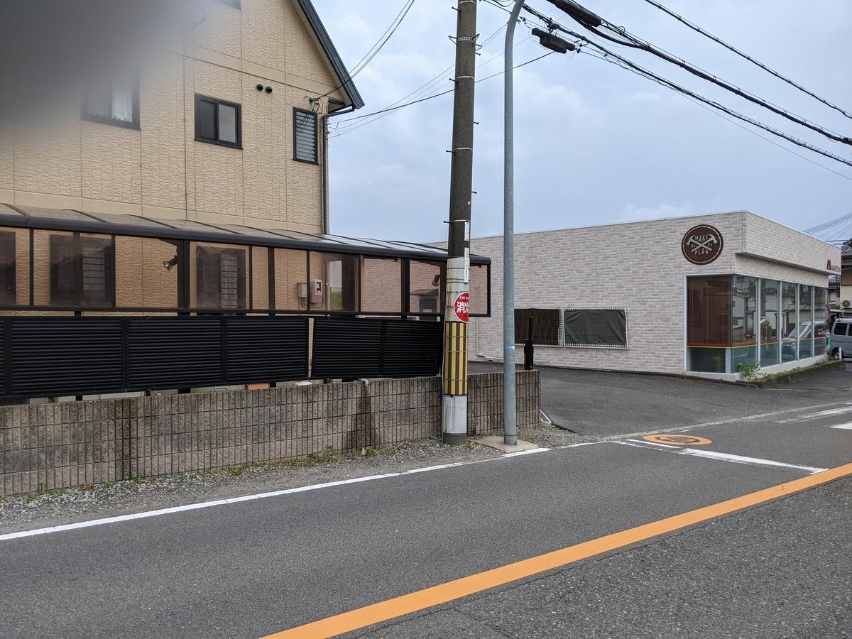 f:id:nanbo-takayama:20210626141831j:plain