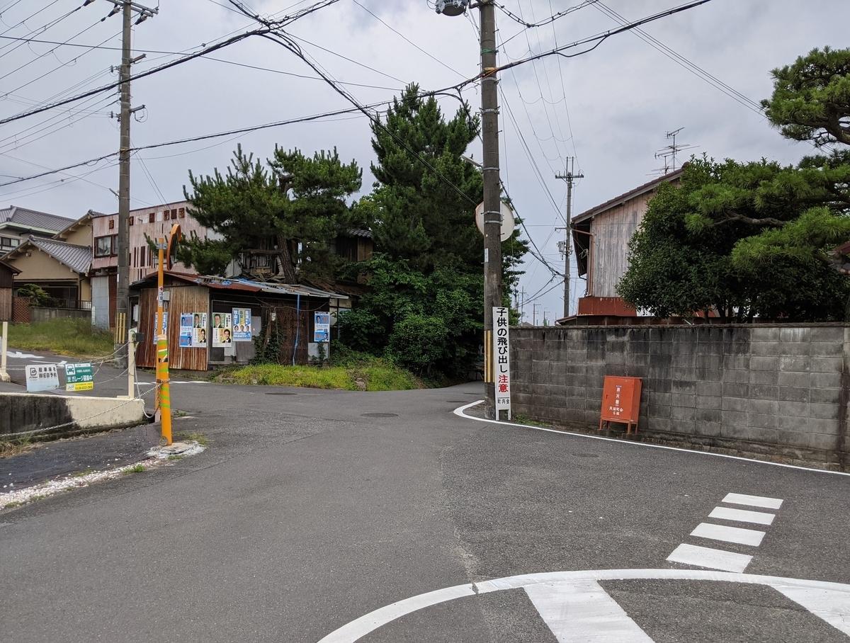 f:id:nanbo-takayama:20210626142209j:plain