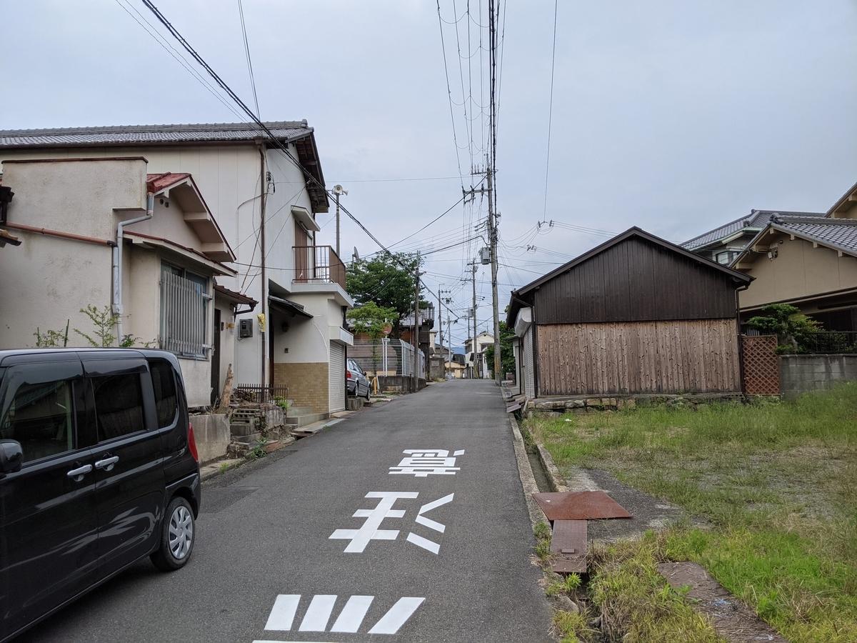 f:id:nanbo-takayama:20210626142438j:plain