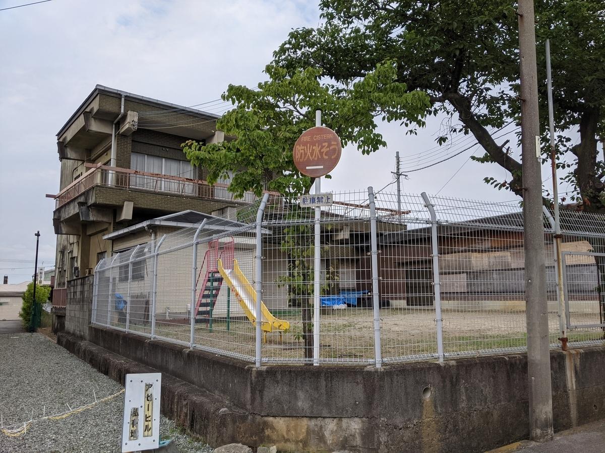 f:id:nanbo-takayama:20210626142636j:plain