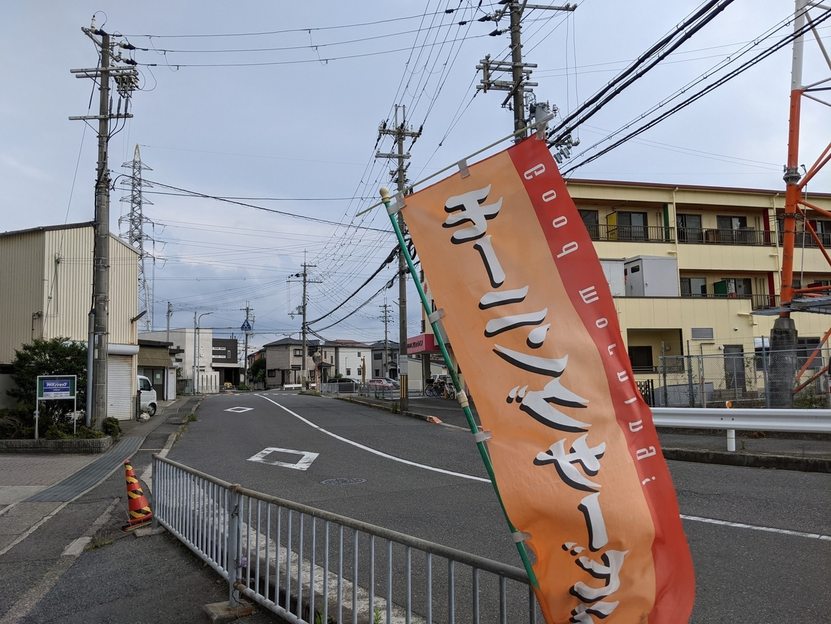 f:id:nanbo-takayama:20210626145614j:plain