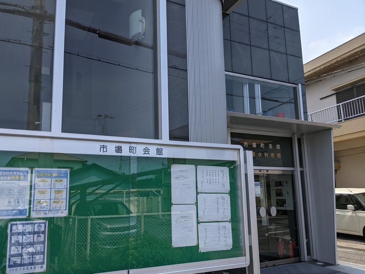 f:id:nanbo-takayama:20210626152619j:plain