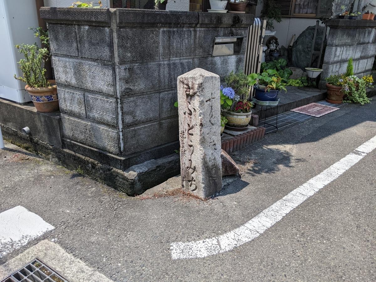 f:id:nanbo-takayama:20210626153457j:plain