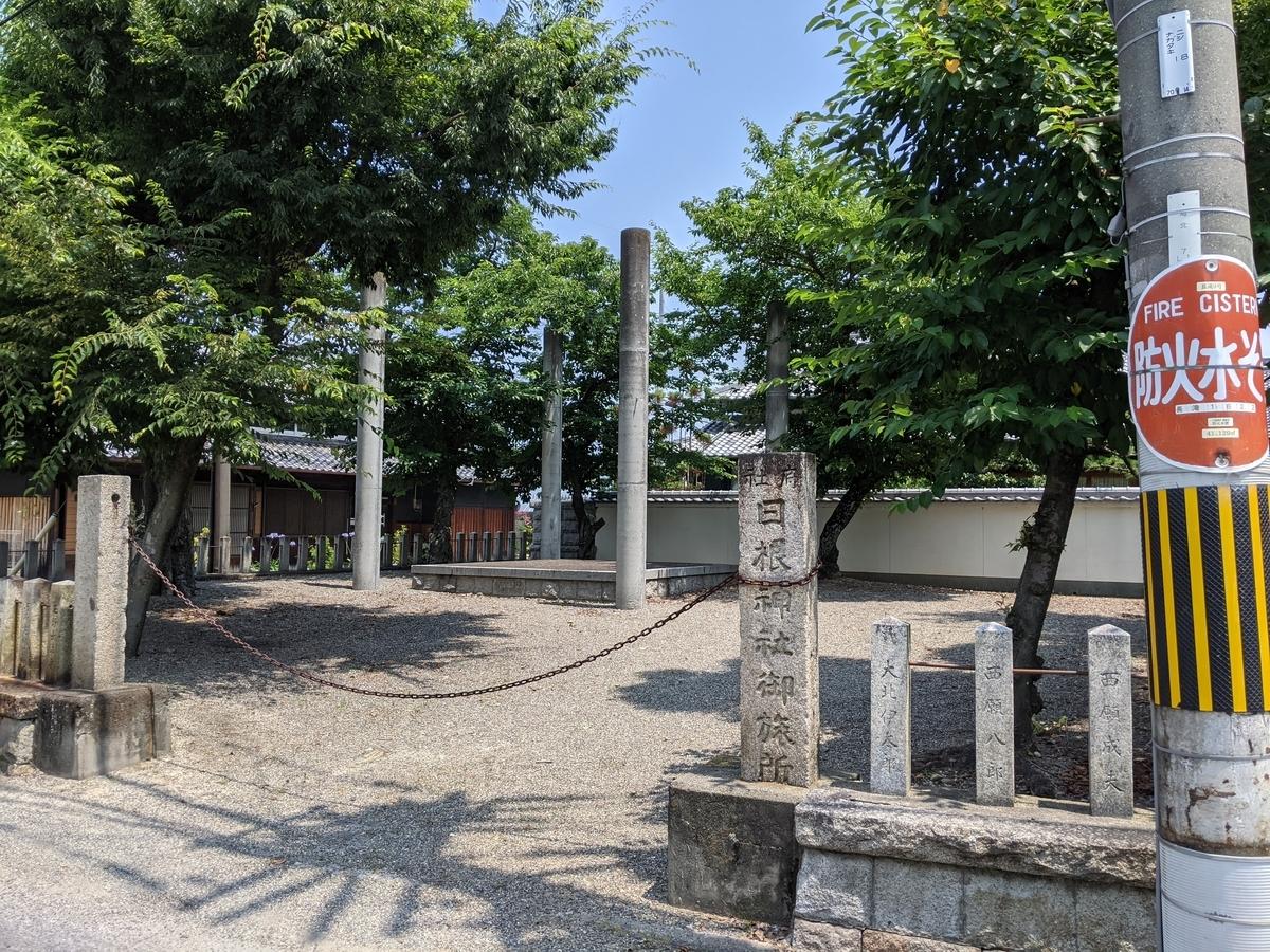 f:id:nanbo-takayama:20210626170611j:plain