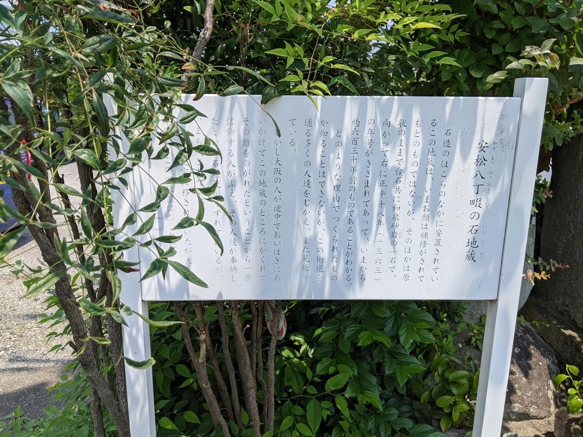 f:id:nanbo-takayama:20210627093116j:plain