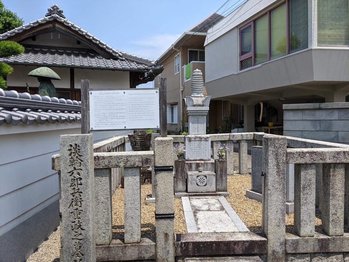 f:id:nanbo-takayama:20210627100639j:plain