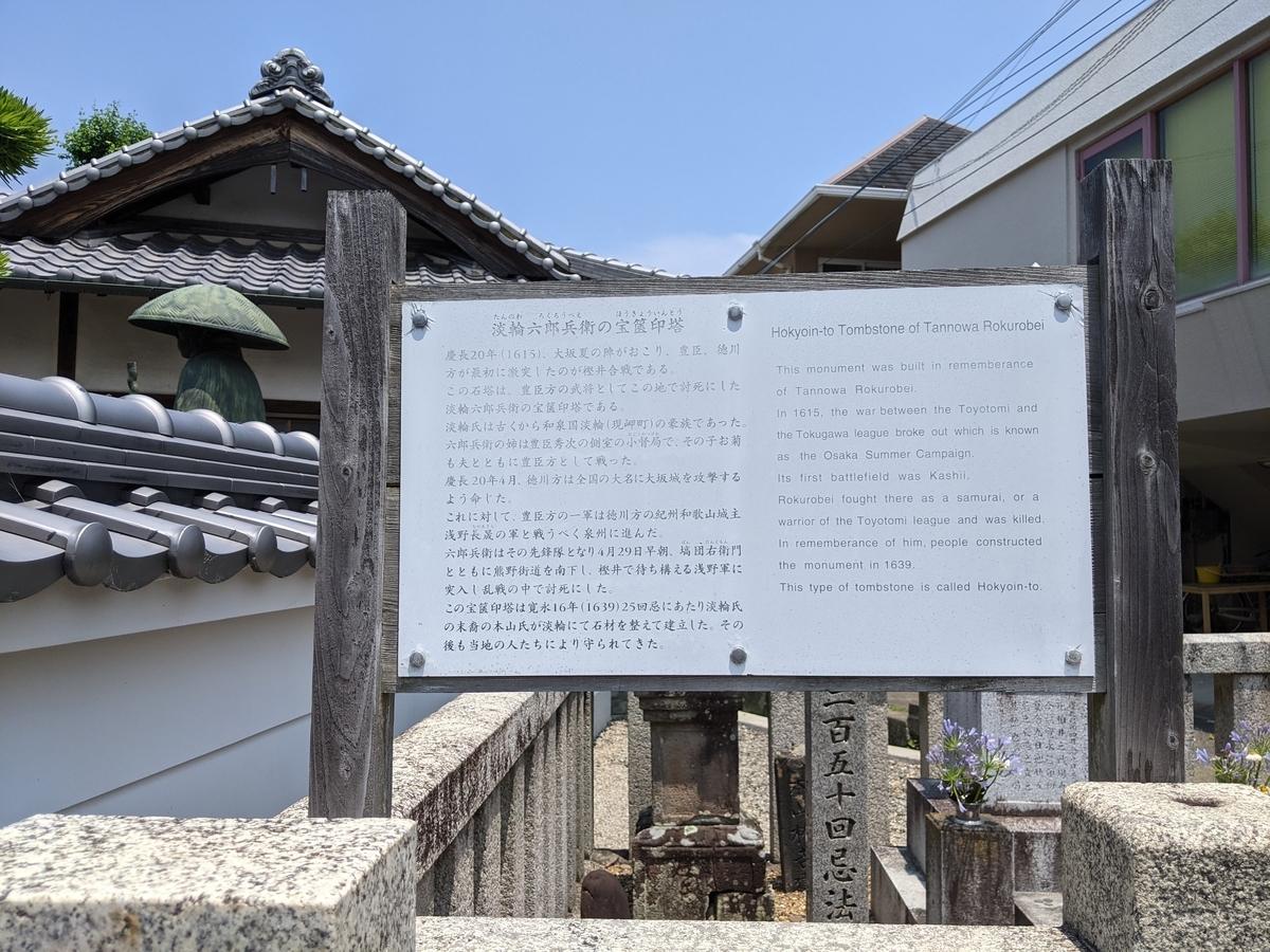 f:id:nanbo-takayama:20210627100807j:plain