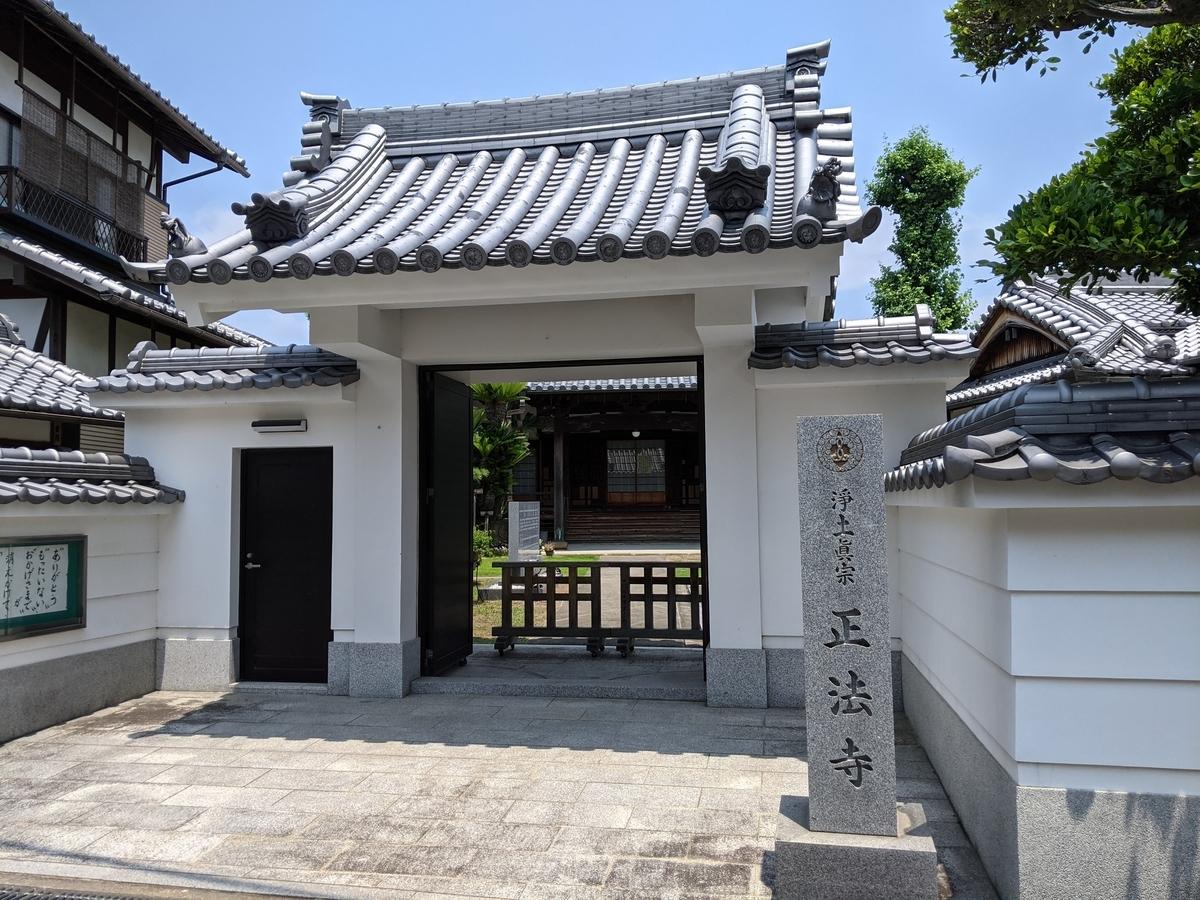 f:id:nanbo-takayama:20210627101138j:plain