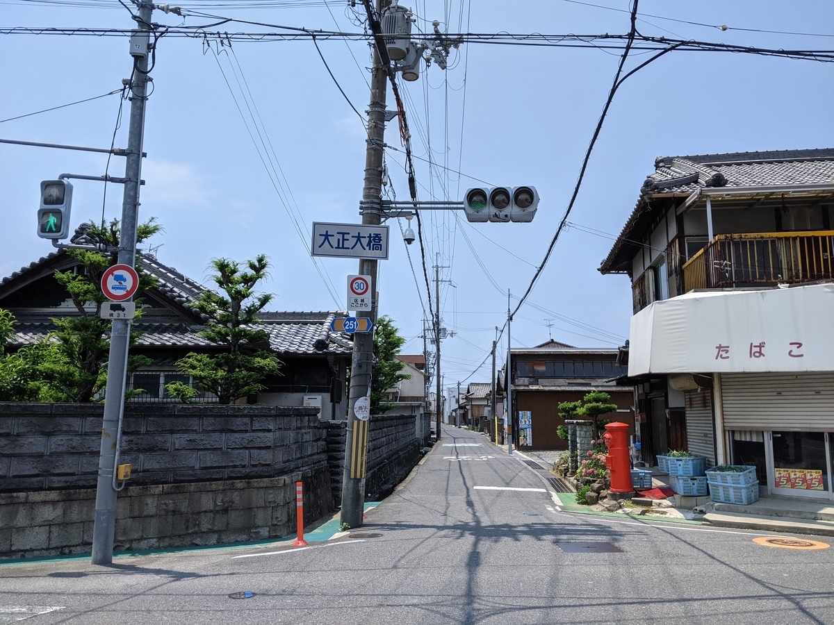 f:id:nanbo-takayama:20210627102606j:plain