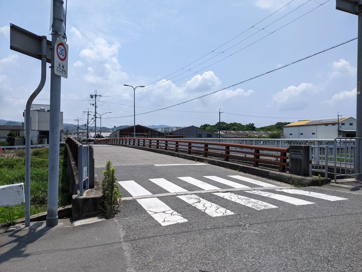 f:id:nanbo-takayama:20210627113432j:plain