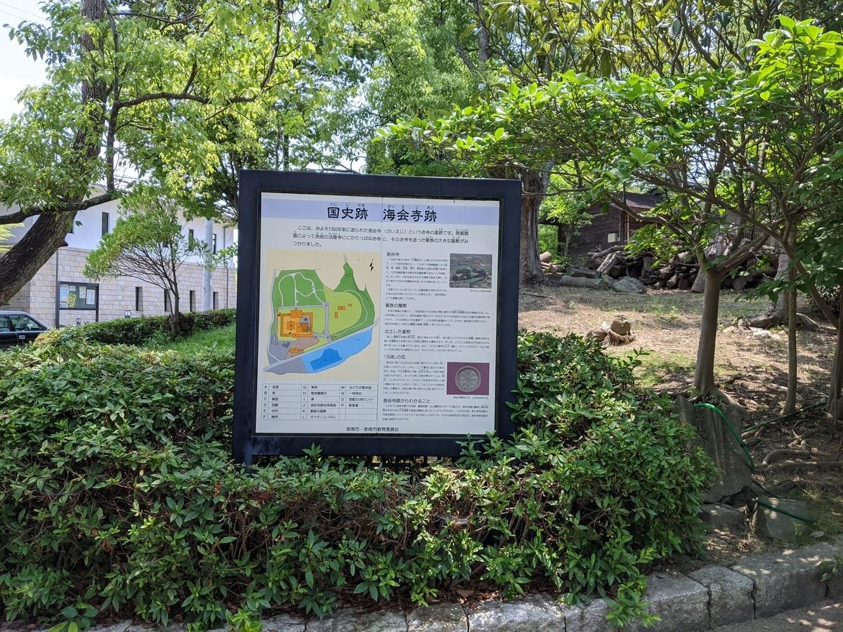 f:id:nanbo-takayama:20210627123650j:plain