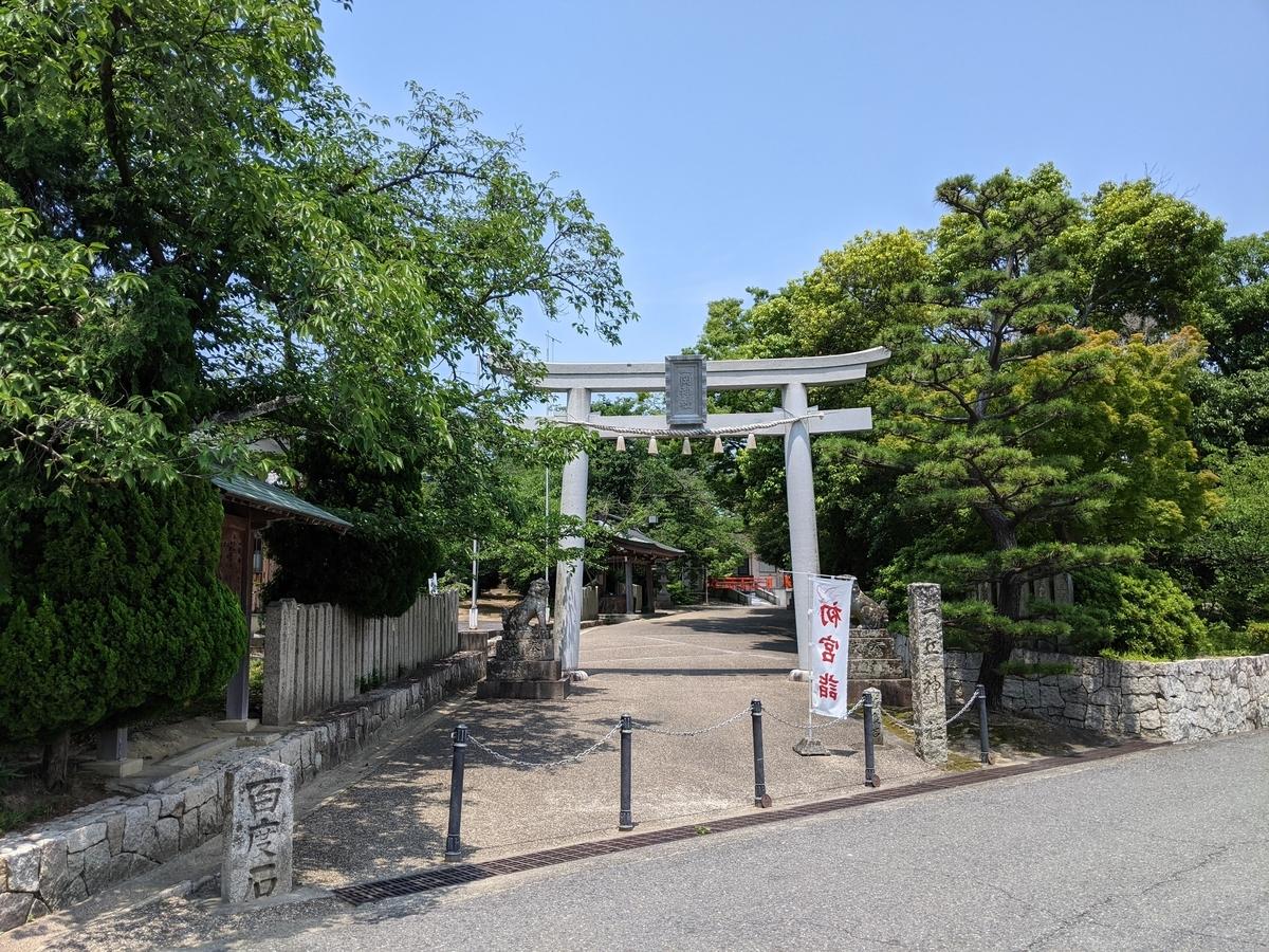 f:id:nanbo-takayama:20210627130205j:plain