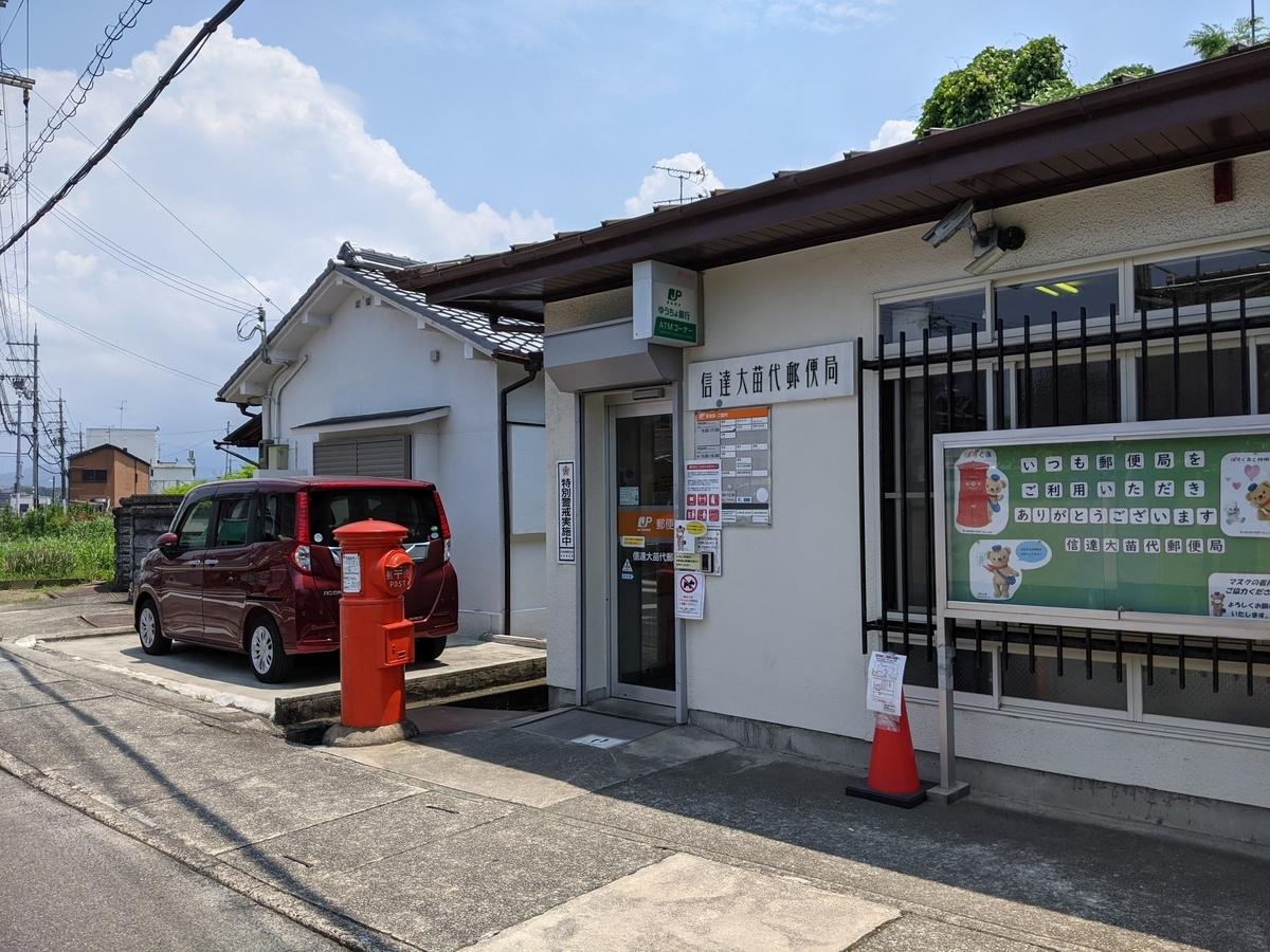 f:id:nanbo-takayama:20210627130613j:plain
