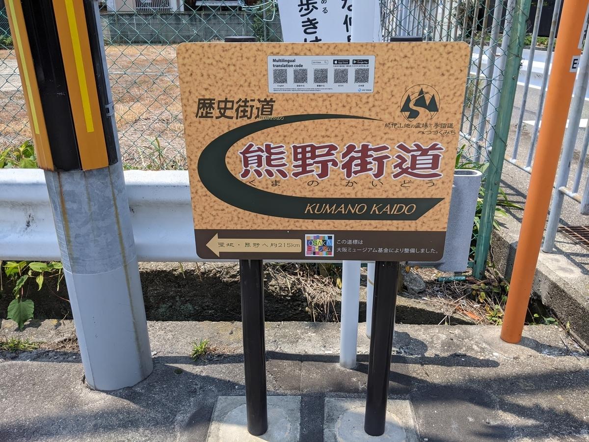f:id:nanbo-takayama:20210627131025j:plain