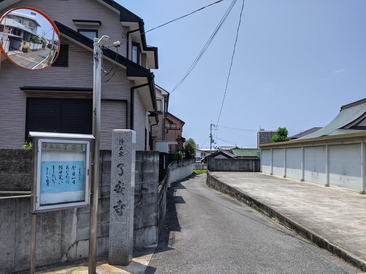 f:id:nanbo-takayama:20210627131838j:plain
