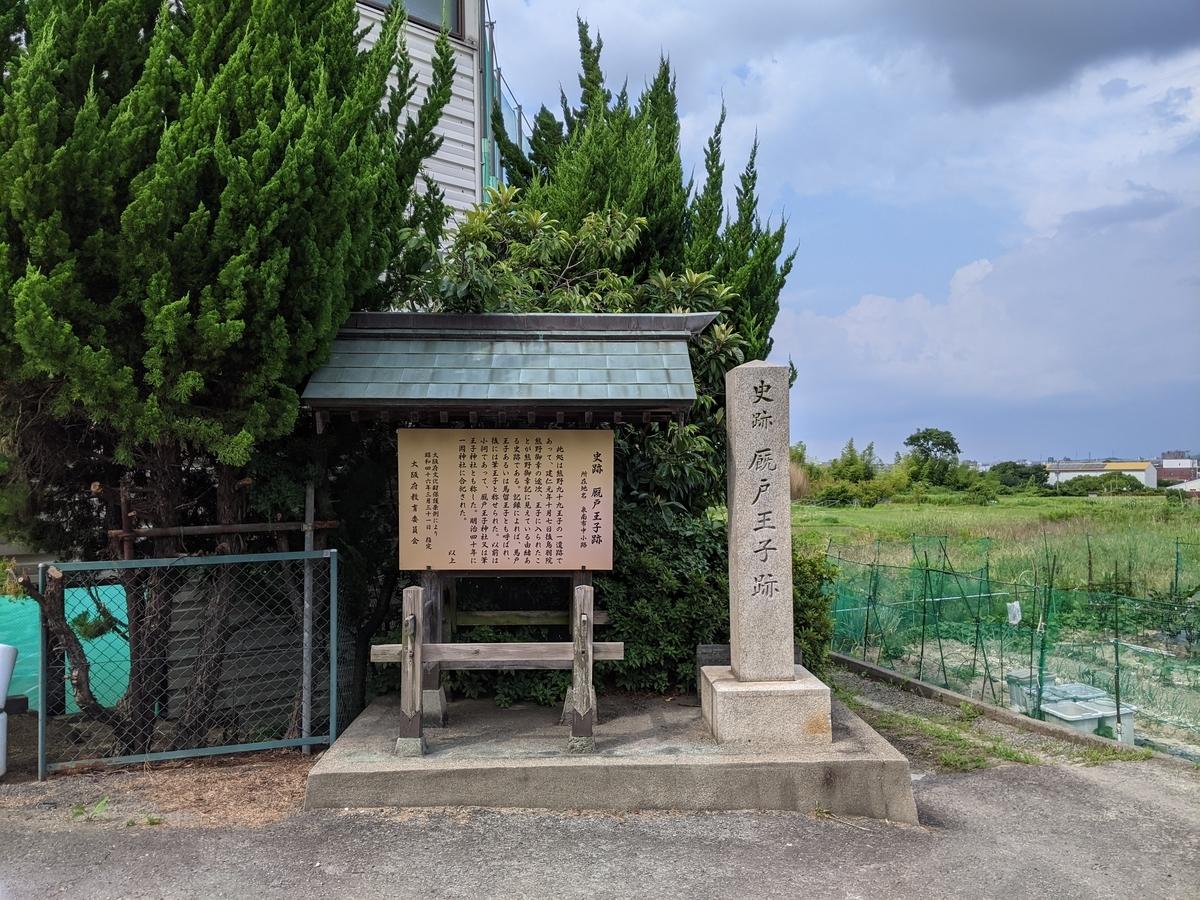 f:id:nanbo-takayama:20210627132348j:plain