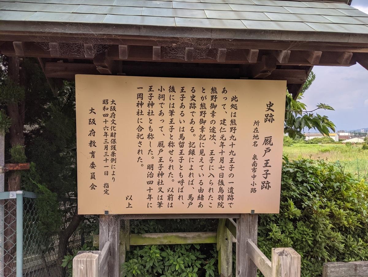 f:id:nanbo-takayama:20210627132448j:plain