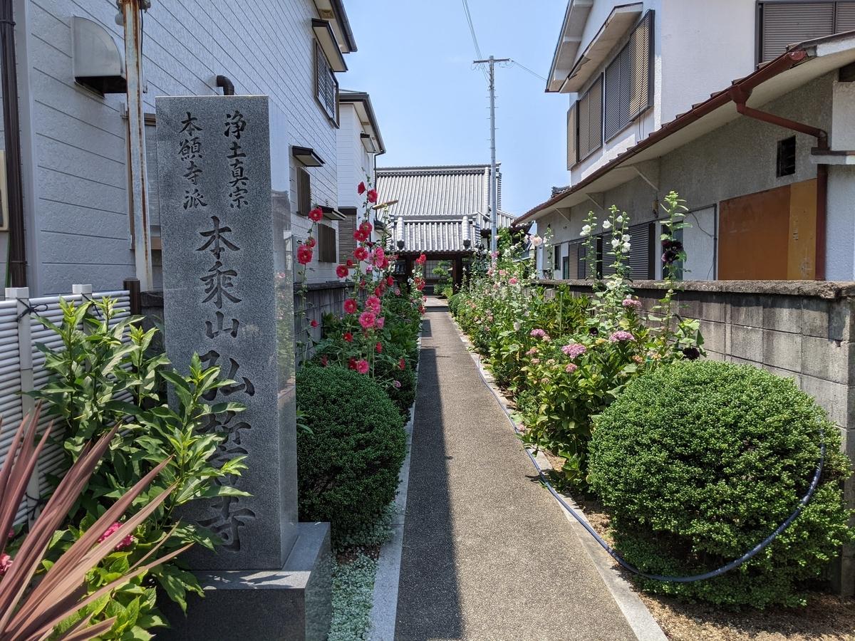 f:id:nanbo-takayama:20210627133507j:plain