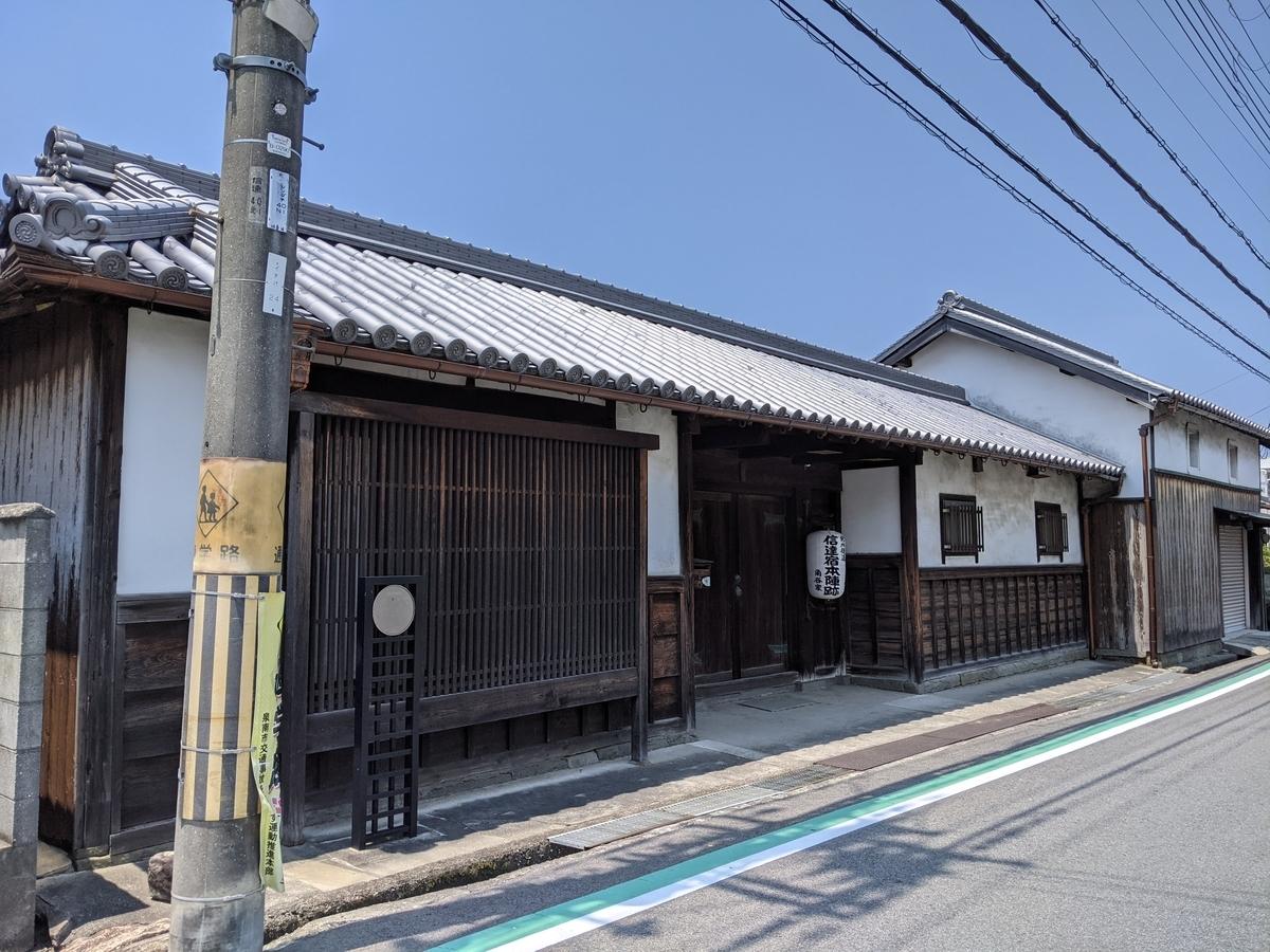 f:id:nanbo-takayama:20210627133816j:plain