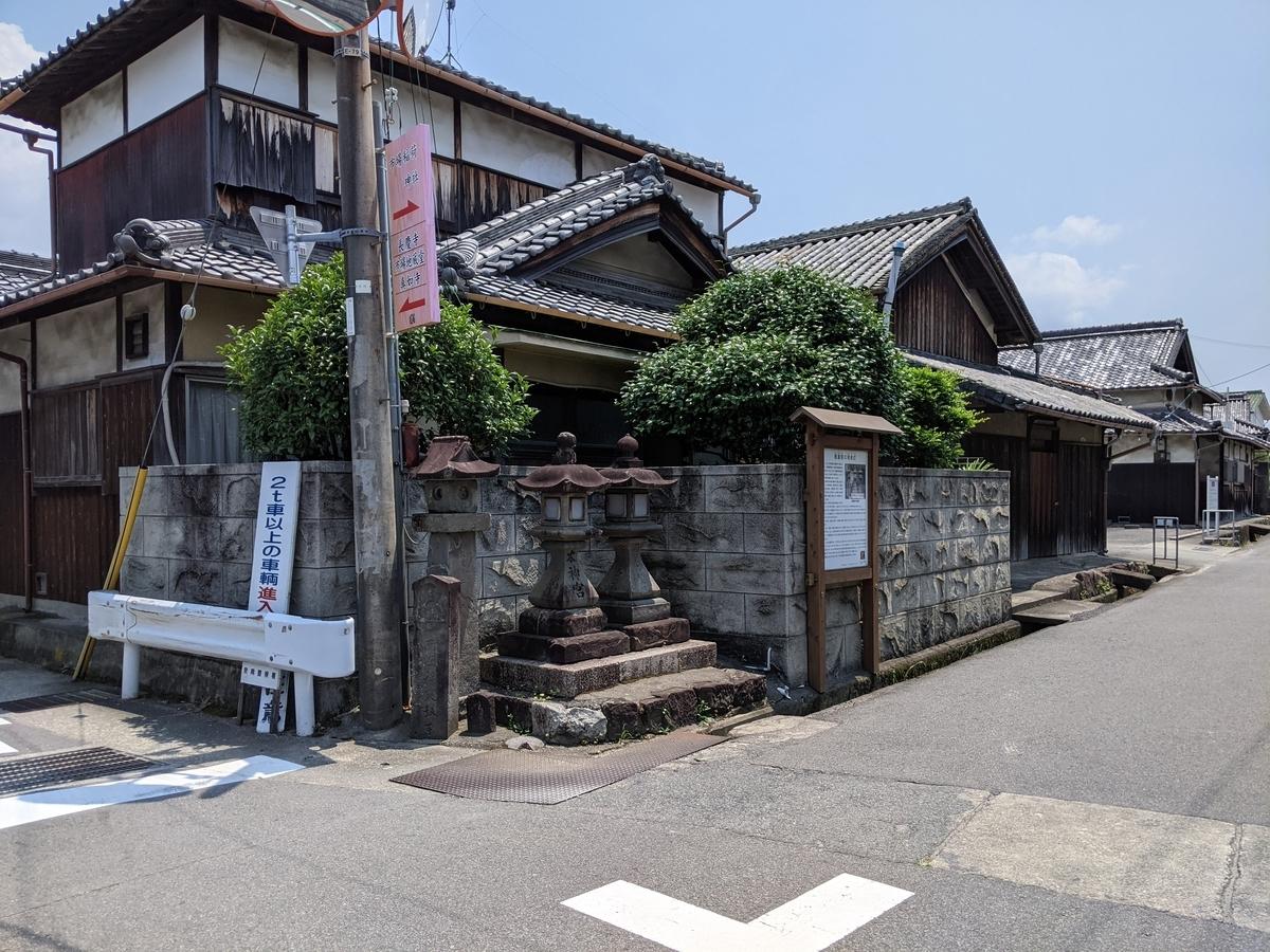 f:id:nanbo-takayama:20210627134216j:plain