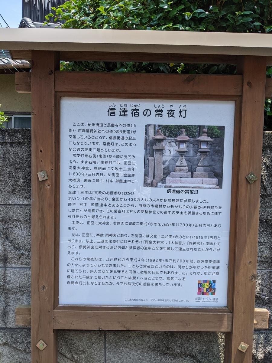 f:id:nanbo-takayama:20210627134322j:plain