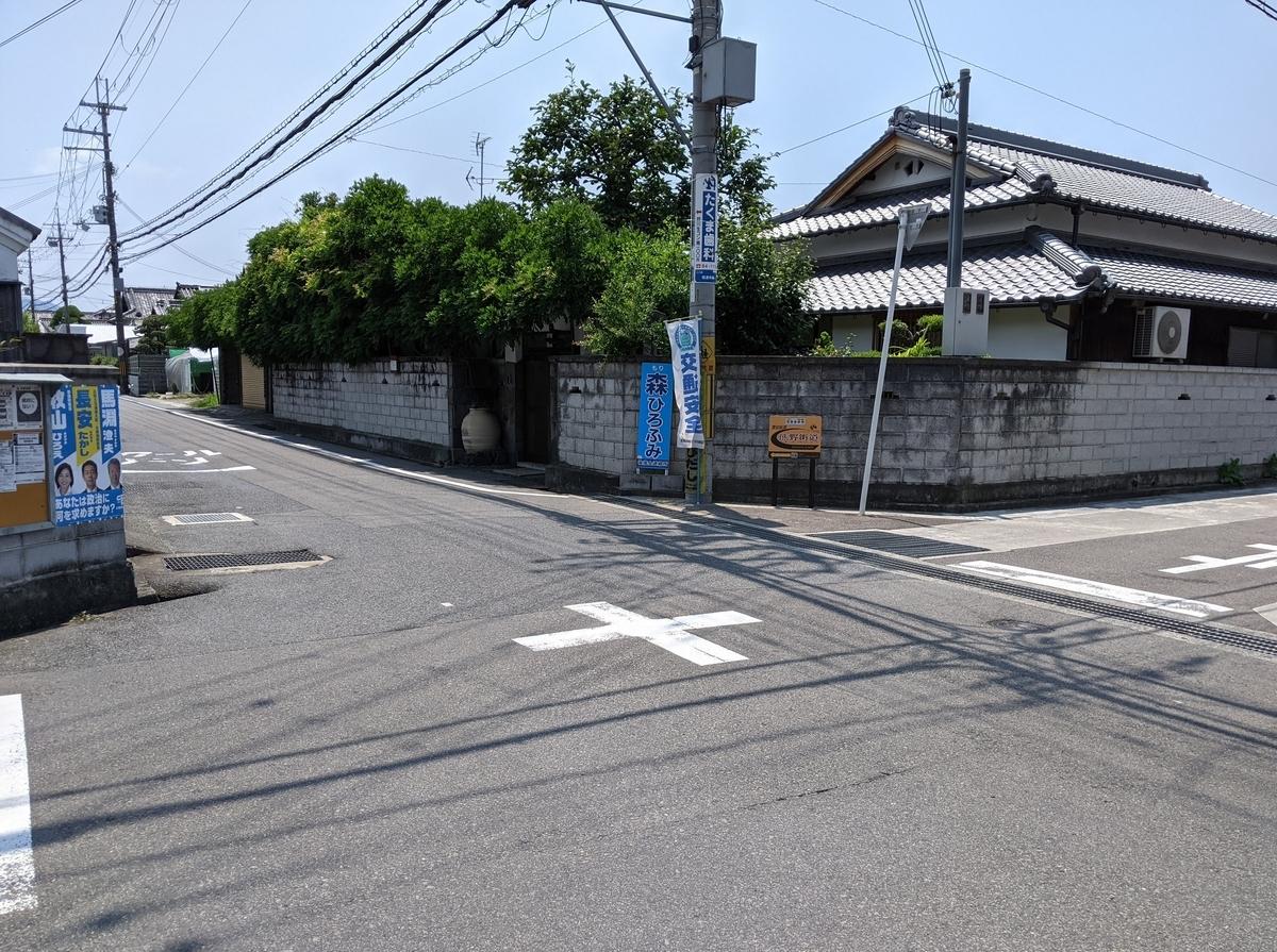 f:id:nanbo-takayama:20210627134549j:plain