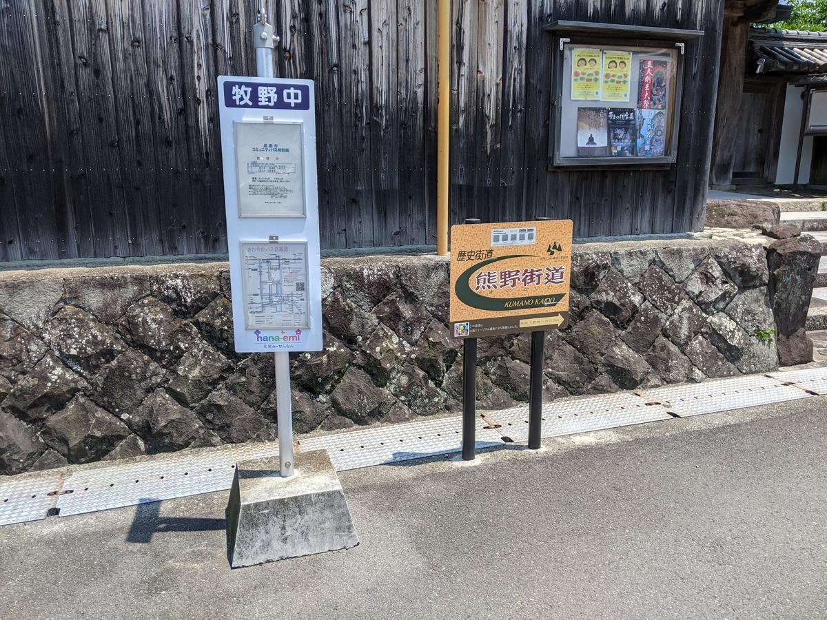 f:id:nanbo-takayama:20210627140419j:plain