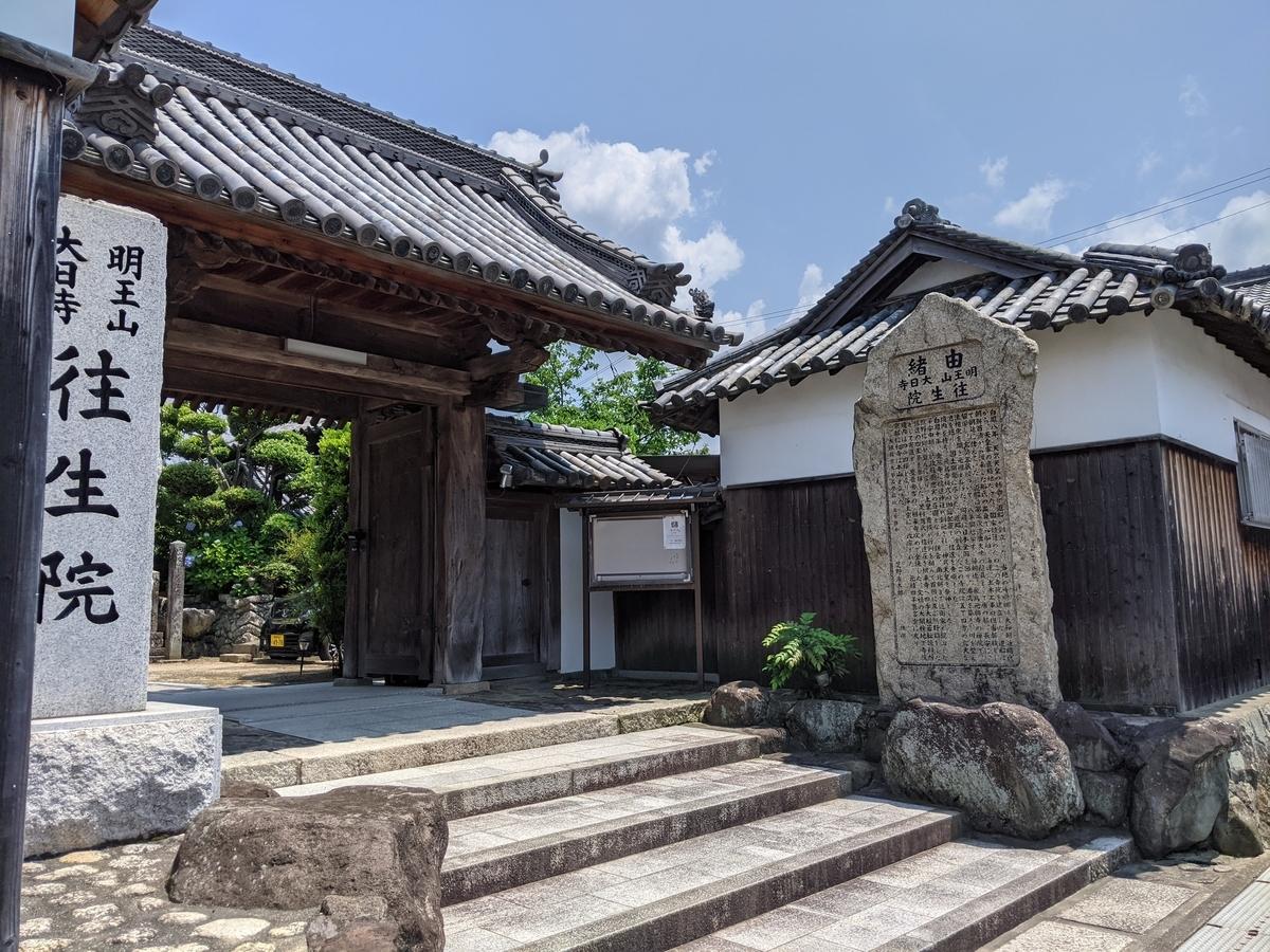 f:id:nanbo-takayama:20210627140544j:plain