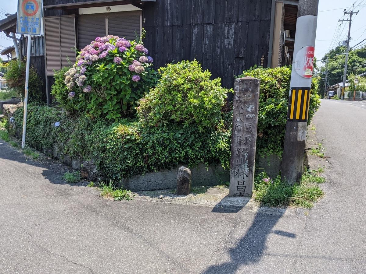 f:id:nanbo-takayama:20210627142310j:plain