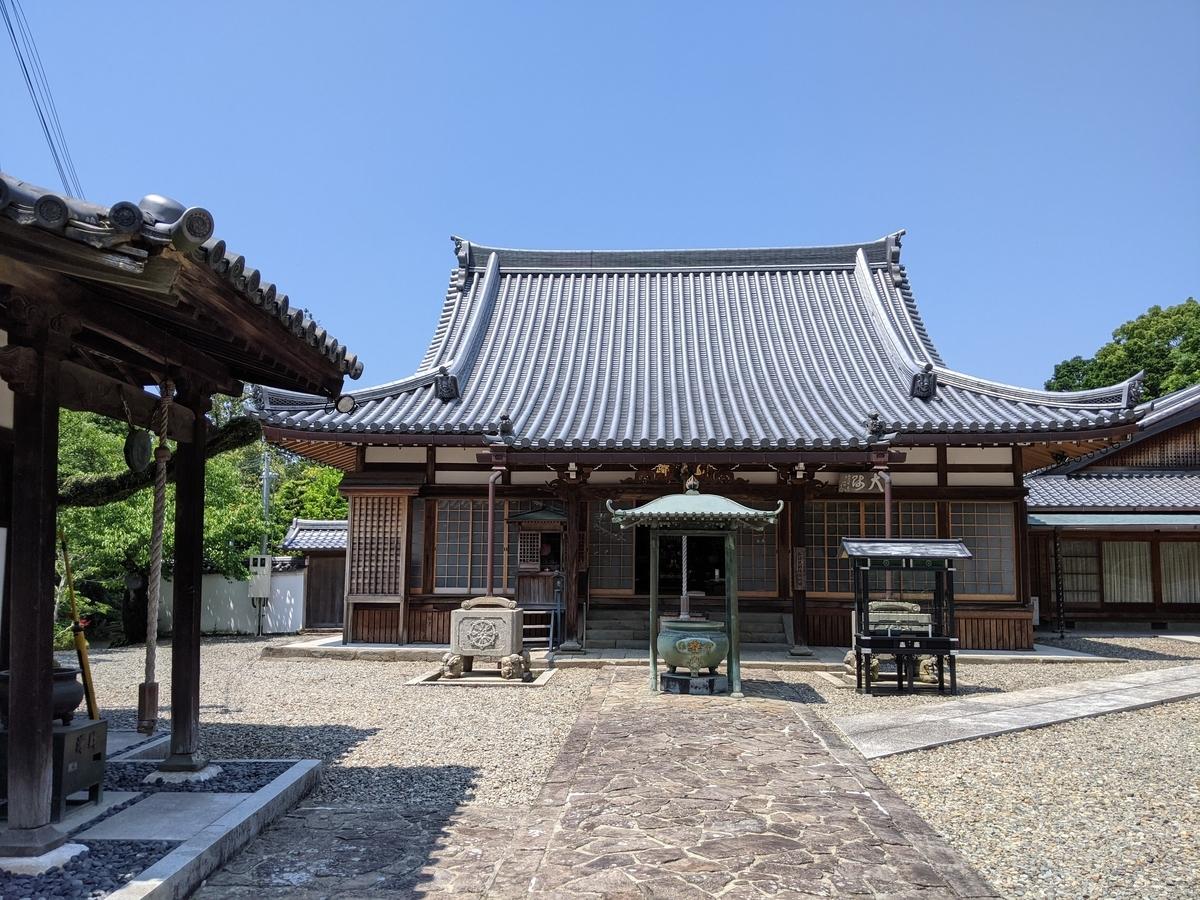 f:id:nanbo-takayama:20210627143515j:plain