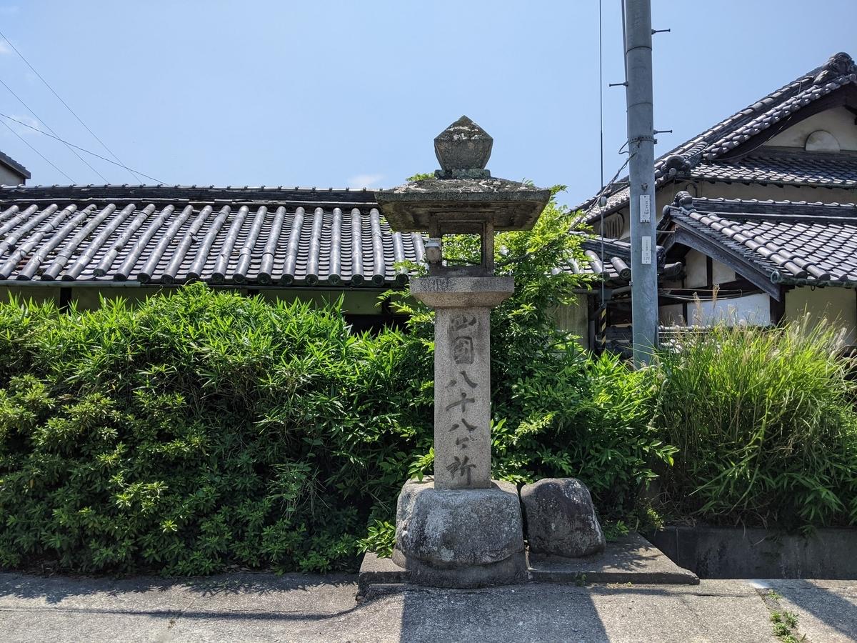 f:id:nanbo-takayama:20210627151018j:plain