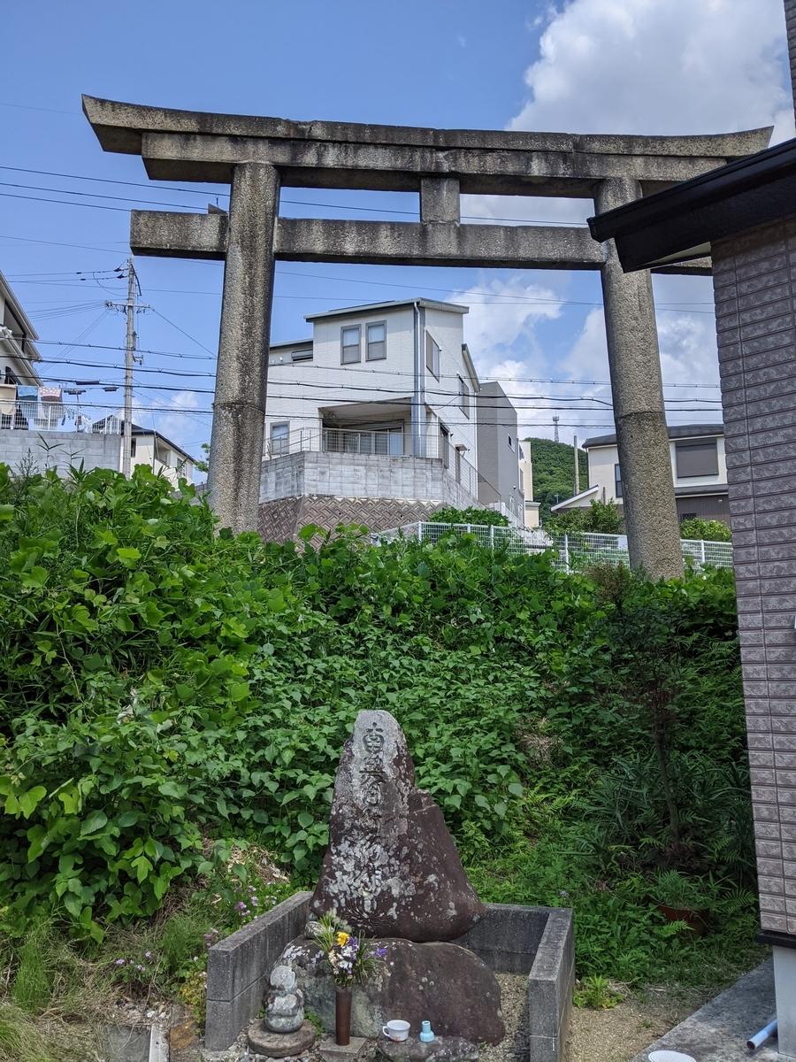 f:id:nanbo-takayama:20210627153637j:plain