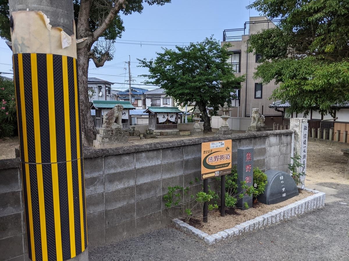 f:id:nanbo-takayama:20210627155859j:plain