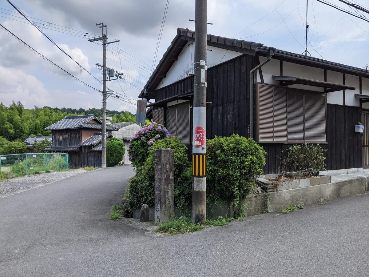 f:id:nanbo-takayama:20210627155945j:plain