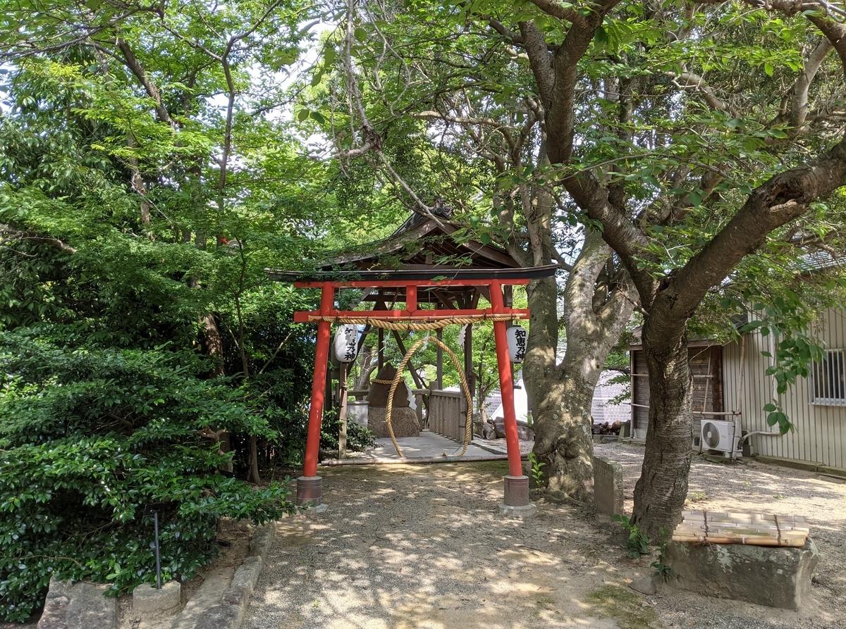 f:id:nanbo-takayama:20210627161654j:plain