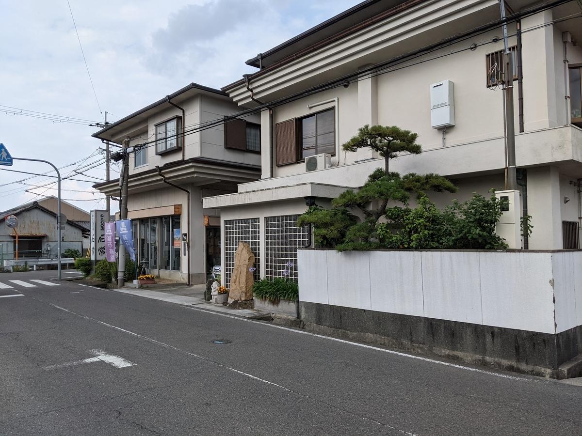 f:id:nanbo-takayama:20210627185853j:plain