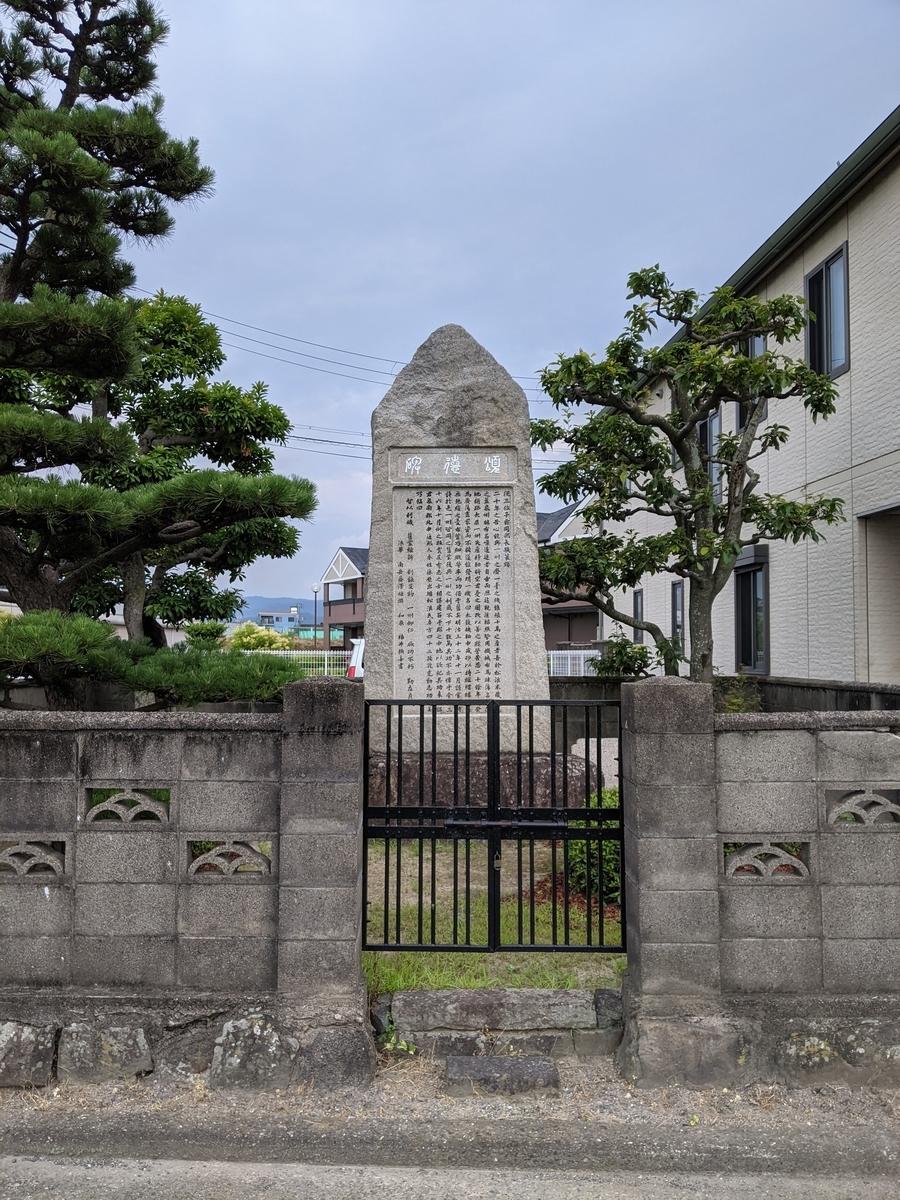 f:id:nanbo-takayama:20210627194728j:plain